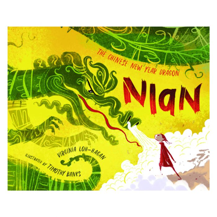 nian_cover